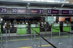 Рада постановила брать с вылетающих за границу пассажиров по два доллара