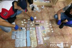 В Днепропетровской области задержали банду наркодилеров