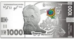 НБУ реализовал на аукционе 25 сувенирных банкнот из серебра номиналом 1000 грн