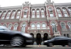 Нацбанк упростил банкам подачу отчетности из-за карантина