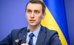 В Украине введут новую систему адаптивного карантина