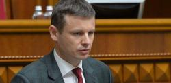 Министр финансов пояснил отмену размещения евробондов