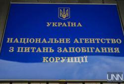 В Украине начали проверять образ жизни чиновников: авто, дома и ценные подарки