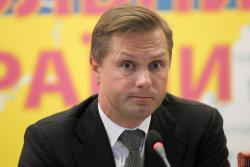 Юрий Луценко подал в отставку с должности генпрокурора Украины