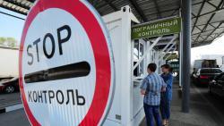 С 29 сентября Украина откроет границы для иностранных граждан