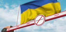Адаптивный карантин в Украине продлили до 31 декабря 2020