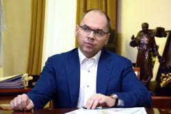 Минздрав разработал четыре сценария развития эпидемии COVID-19 в Украине