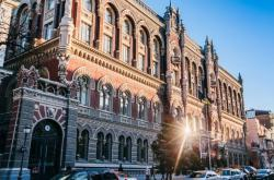 Нацбанк купил на межбанковском валютном рынке $41 миллион