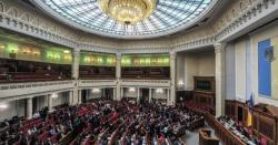 Рада одобрила карантинные выплаты для бизнесменов. Кто получит 8 тыс. гривен