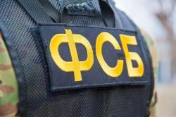 04.12.2020 11:55 Трое вооруженных неизвестных пытались нарушить границу Украины и РФ, один убит - ФСБ