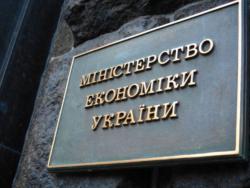 Минэкономики оценило падение ВВП Украины в I полугодии 2020 в 6,5%