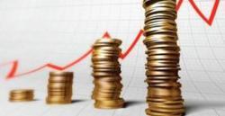 НБУ дал прогноз роста инфляции в 2021 году