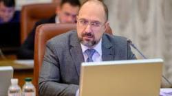 """В Украине продлят """"адаптивный"""" карантин до конца лета"""