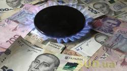 Вопрос снижения тарифов на газ для населения обсудили на энергетическом совещании под председательством Владимира Зеленского