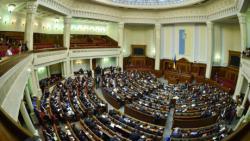 Сегодня в Верховной Раде состоится Час вопросов к правительству