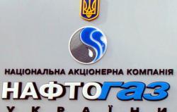 Шмыгаль объяснил, как Кабмин защитит население от резких колебаний цен на газ на рынке