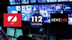 Рада лишила аккредитации в парламенте Украины журналистов трех каналов