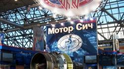Мотор Сич вернут в собственность государства - секретарь СНБО