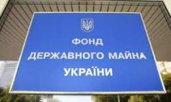 Кабмин передал на приватизацию восемь госпредприятий