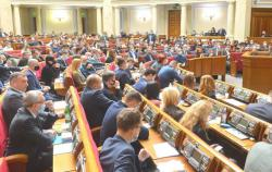 Рада разблокировала большую приватизацию