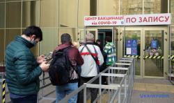 Центры массовой вакцинации от COVID-19 открыты во всех регионах Украине