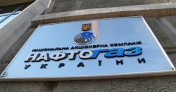 """""""Нафтогаз"""" и """"Газпром"""" увеличивают взаимные претензии"""