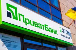 ПриватБанк предупреждает о новом виде мошенничества
