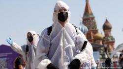 ВОЗ отслеживает вариант коронавируса, обнаруженный в России