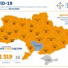 Коронавирус COVID–19 в Украине - карта на 06.04.2020